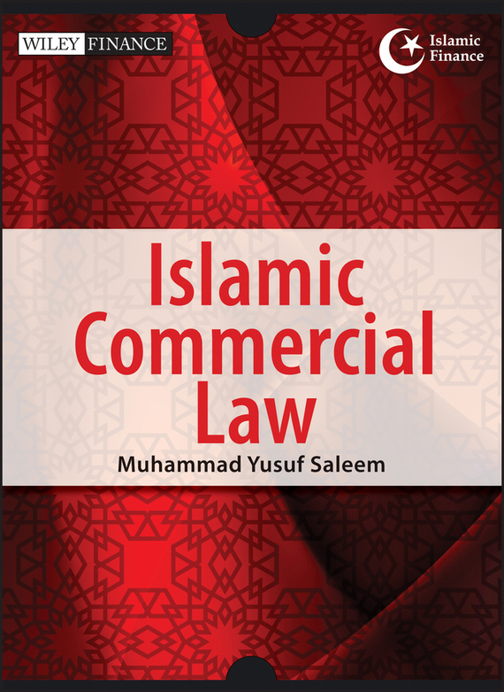 Muhammad Saleem Yusuf Islamic Commercial Law sports law in russia monograph