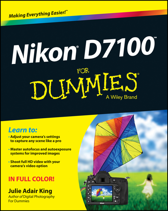 Julie Adair King Nikon D7100 For Dummies корпус supermicro cse 825tq r740lpb 2u