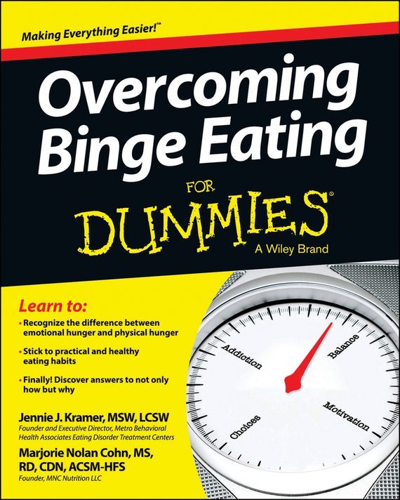 Jennie Kramer Overcoming Binge Eating For Dummies утюг irit ir 2226