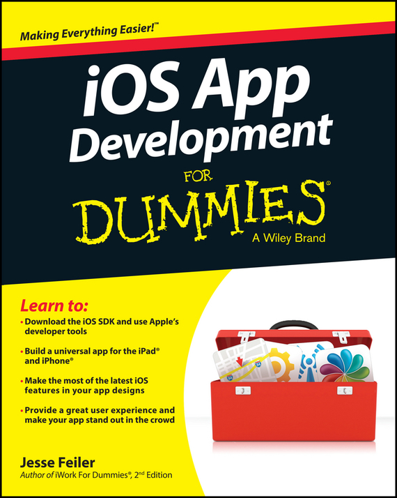 Фото Jesse Feiler iOS App Development For Dummies