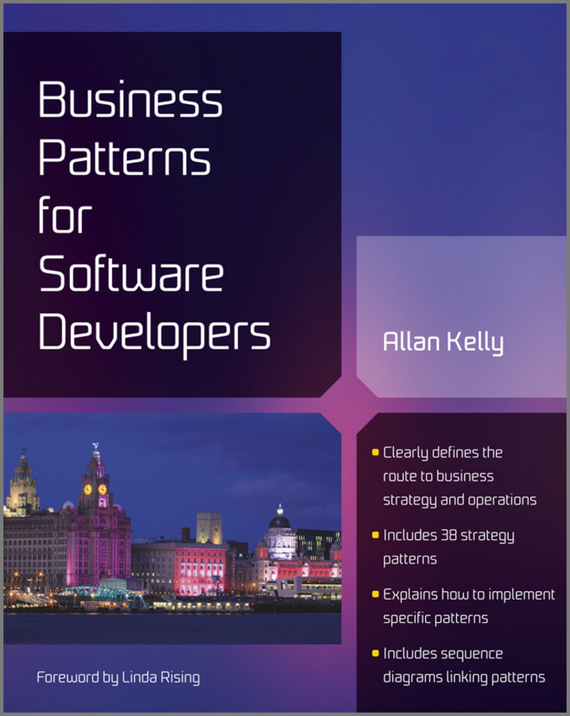 Allan  Kelly Business Patterns for Software Developers software selection for a liner shipping company