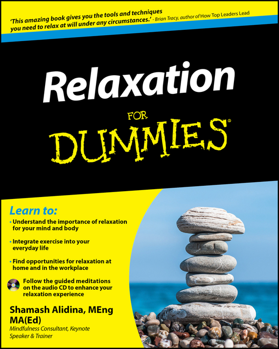 все цены на Shamash Alidina Relaxation For Dummies