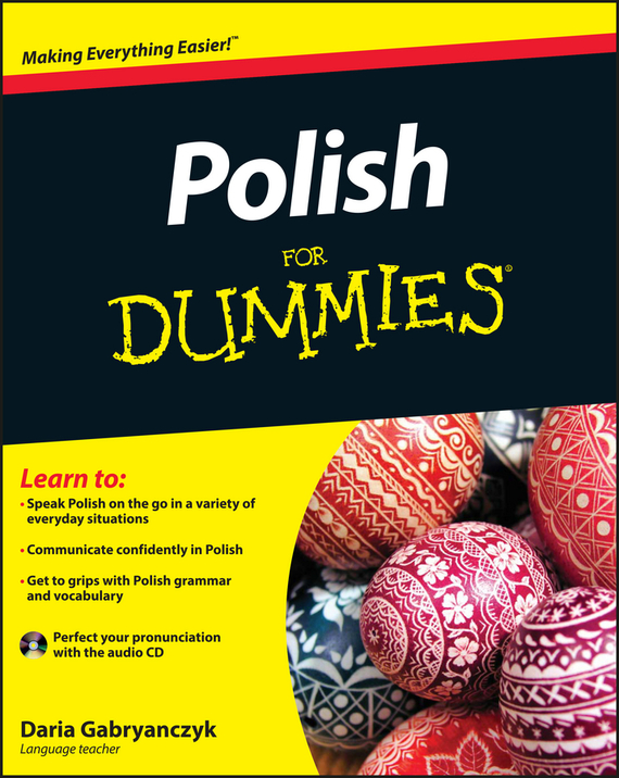 Daria  Gabryanczyk Polish For Dummies the quality of accreditation standards for distance learning
