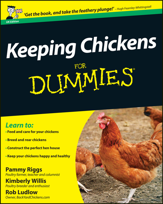 Pammy  Riggs Keeping Chickens For Dummies riggs r hollow city