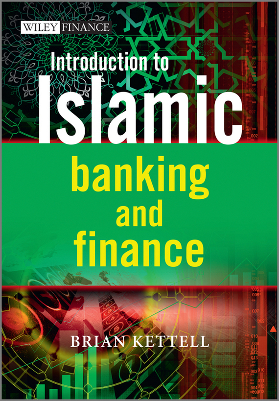 Brian Kettell Introduction to Islamic Banking and Finance islamic banking efficiency
