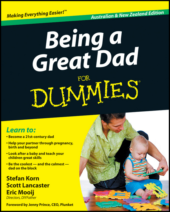 Stefan  Korn Being a Great Dad For Dummies hood how to be a ham 3ed paper only