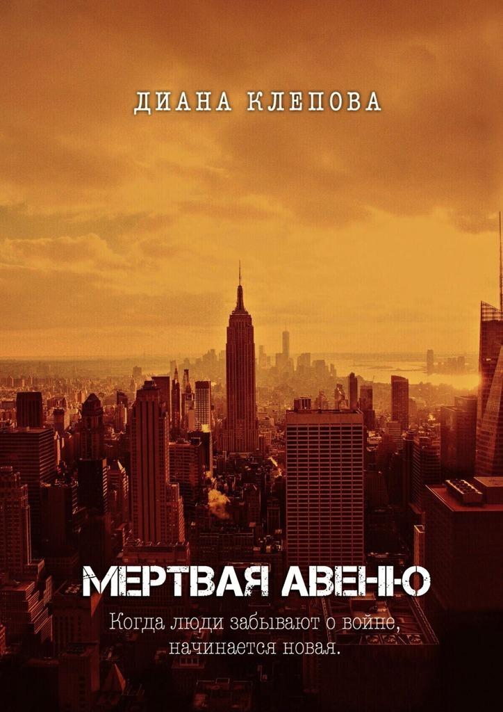 Откроем книгу вместе 33/27/48/33274882.bin.dir/33274882.cover.jpg обложка
