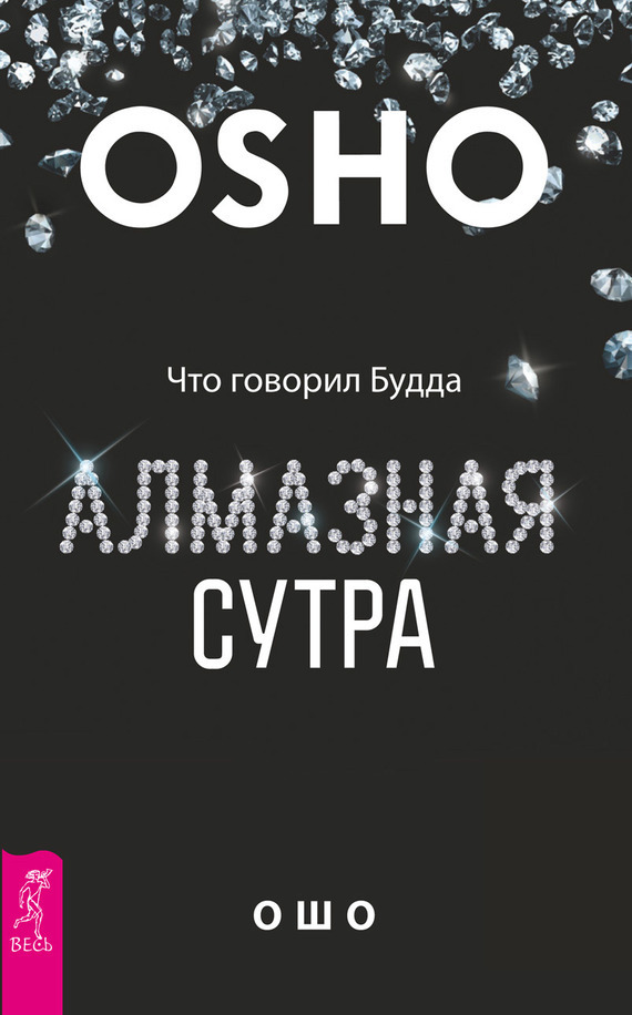 Откроем книгу вместе 33/29/38/33293836.bin.dir/33293836.cover.jpg обложка
