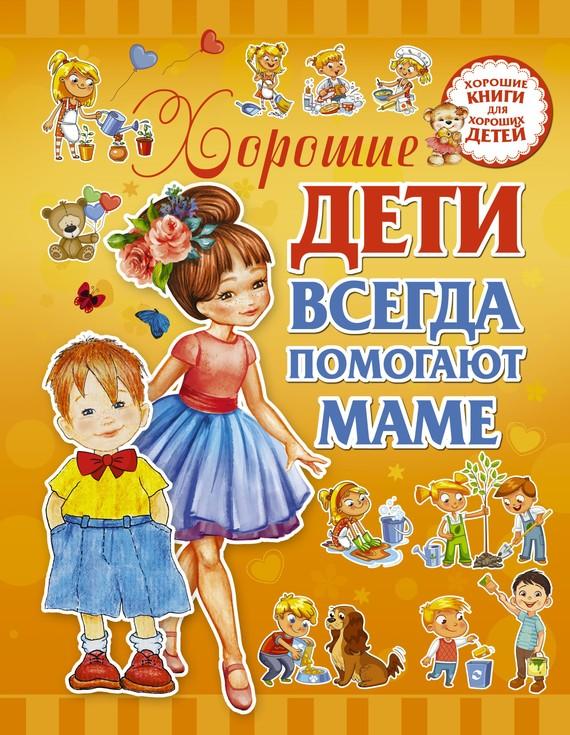 Людмила Доманская бесплатно