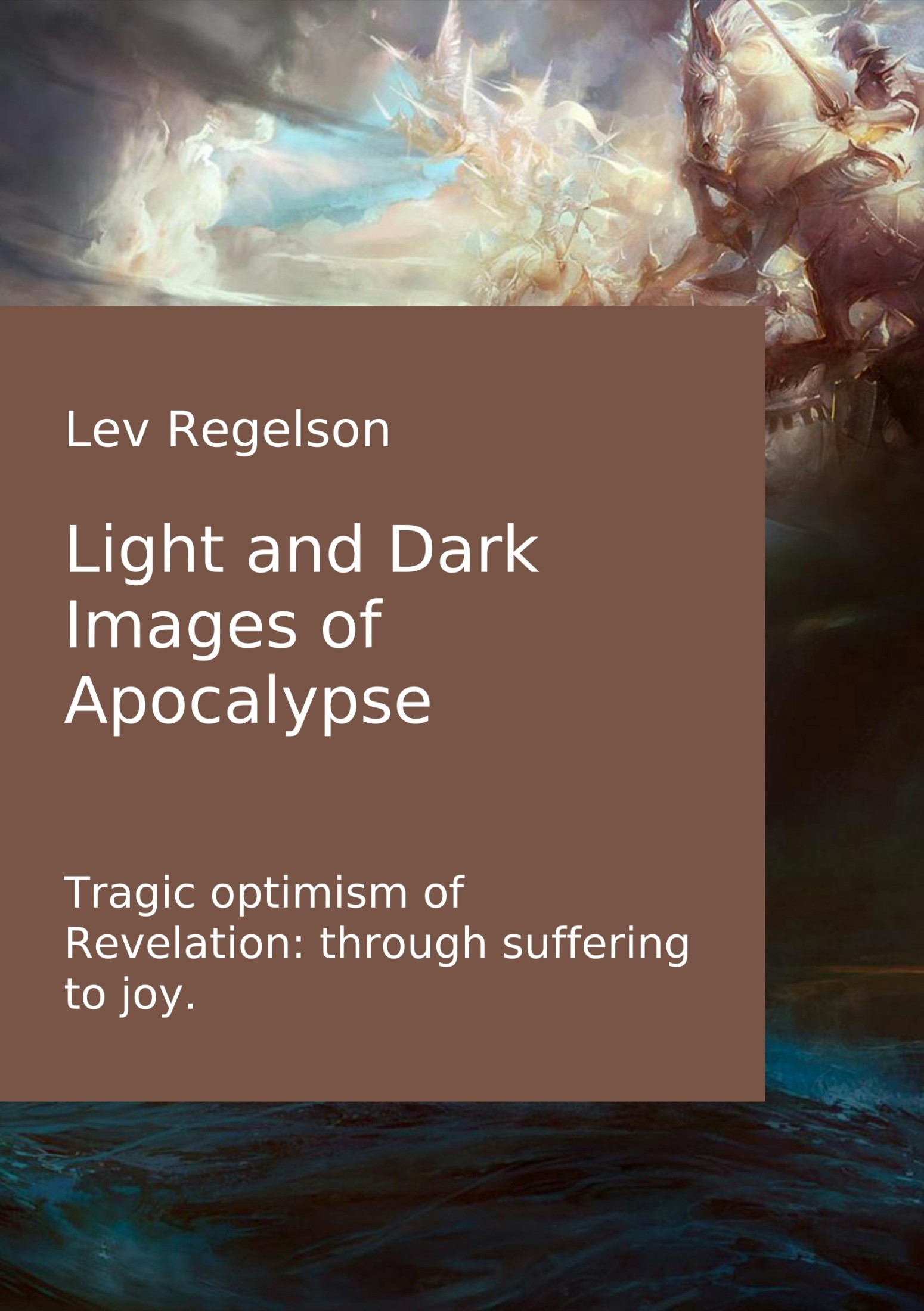 Lev Regelson Light and Dark Images of Apocalypse велотренажер precor ubk 835