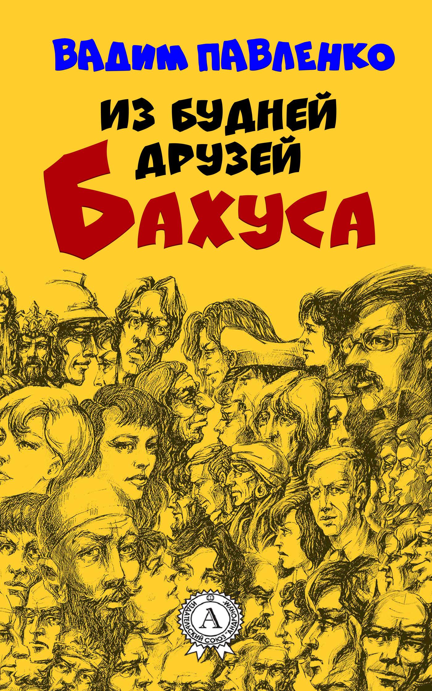 Шикарная заставка для романа 33/51/51/33515160.bin.dir/33515160.cover.jpg обложка