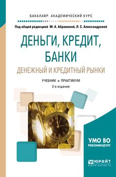 Дмитрий Владимирович Бураков бесплатно