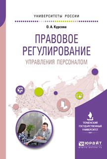 Оксана Александровна Курсова бесплатно