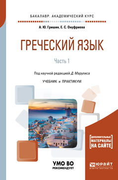 Елизавета Сергеевна Онуфриева бесплатно