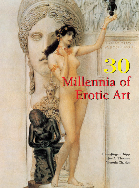 Victoria Charles 30 Millennia of Erotic Art elena kotyrlo space time dynamics of fertility and commuting