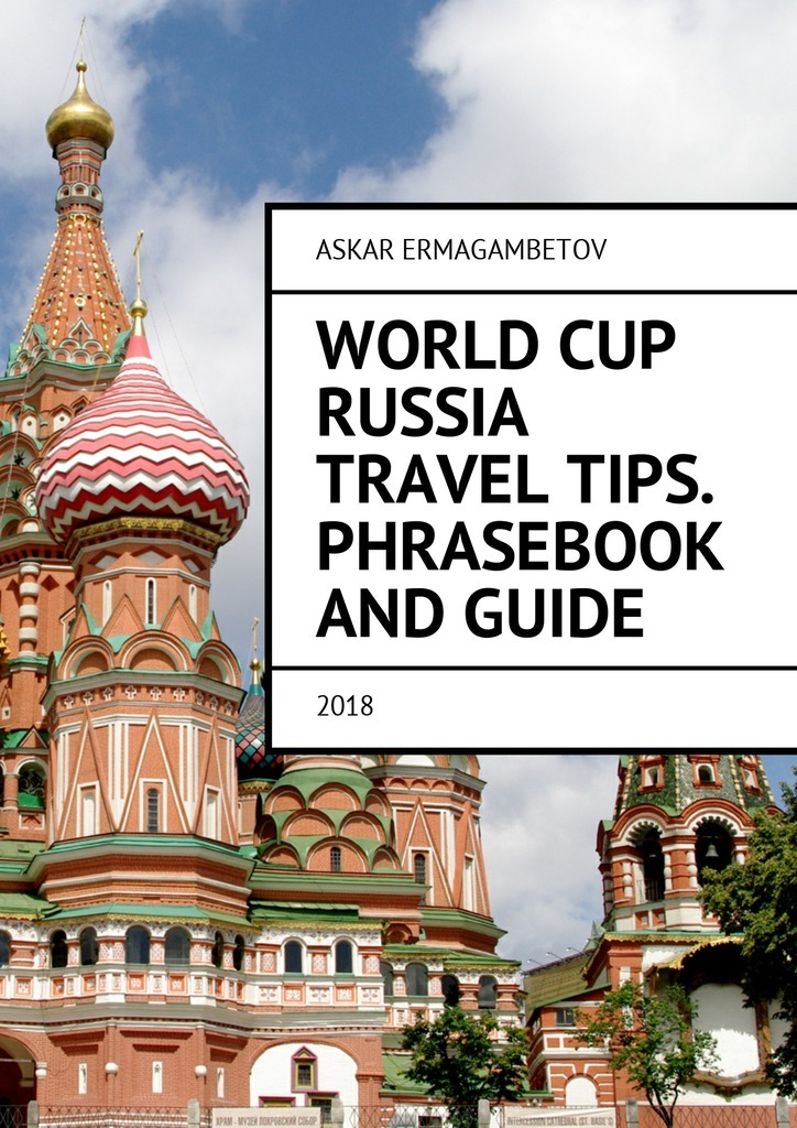 Askar Ermagambetov World Cup Russia Travel Tips. Phrasebook and guide. 2018 50pcs lot on5412
