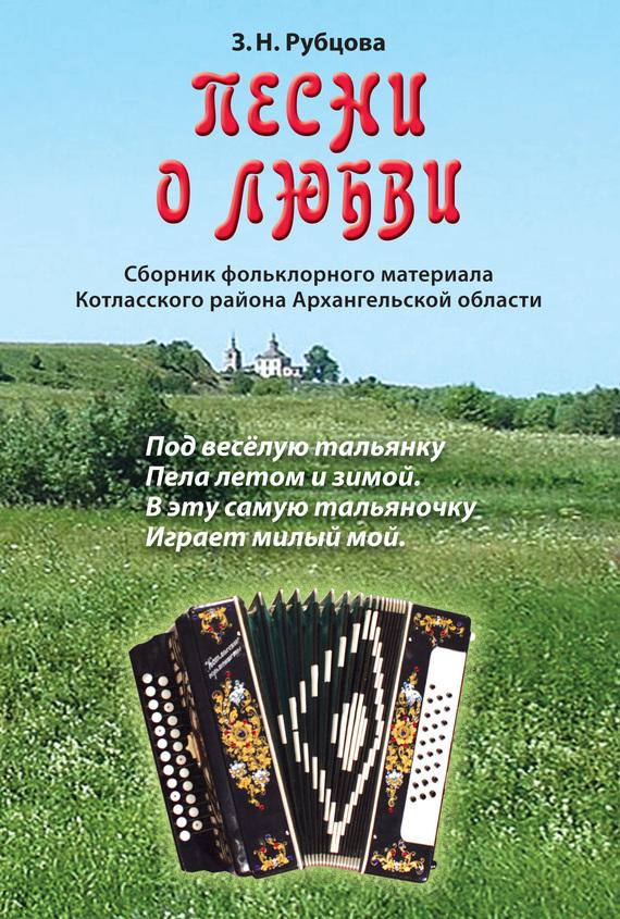Шикарная заставка для романа 33/55/08/33550832.bin.dir/33550832.cover.jpg обложка