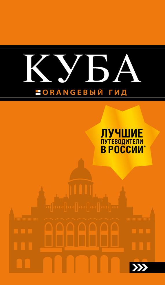 Артем Синцов бесплатно