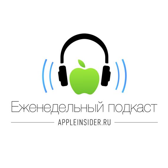 Apple и ФБР