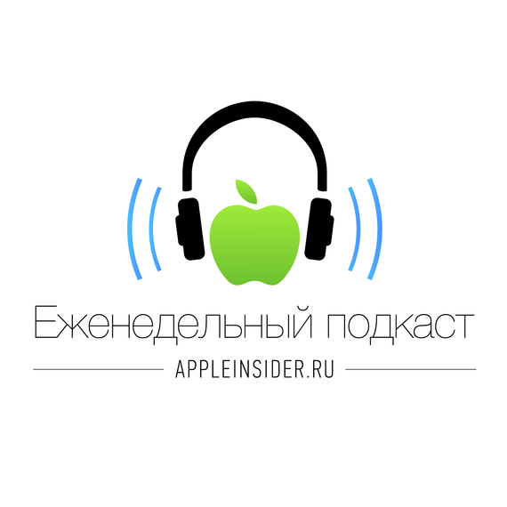 Миша Королев iOS 11 личные впечатления ios