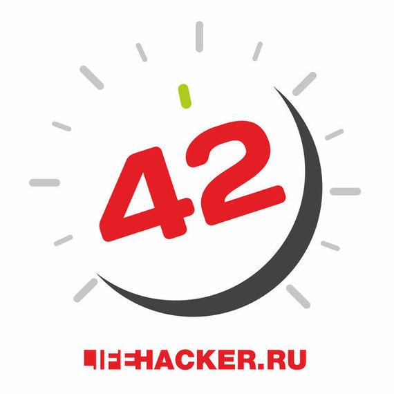 Авторский коллектив «Буферная бухта» Убийца подкаста «42»