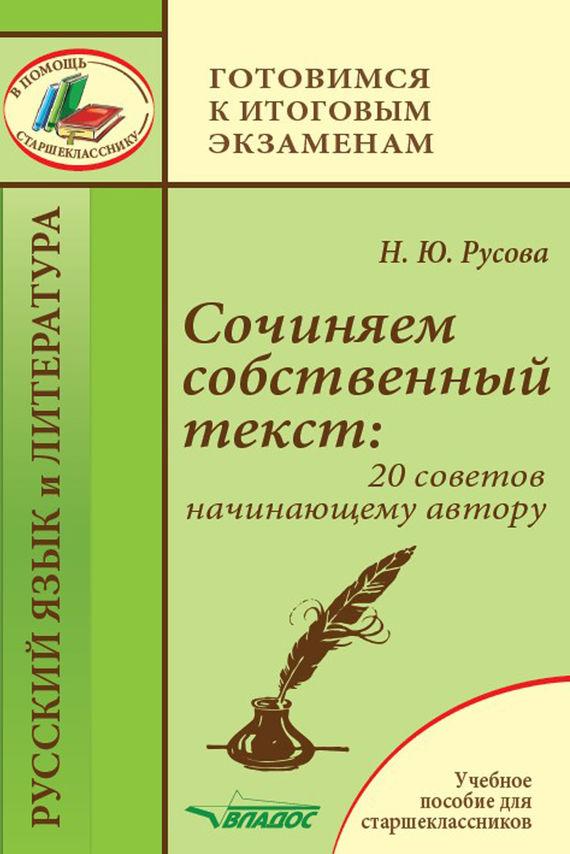 Наконец-то подержать книгу в руках 33/80/85/33808551.bin.dir/33808551.cover.jpg обложка