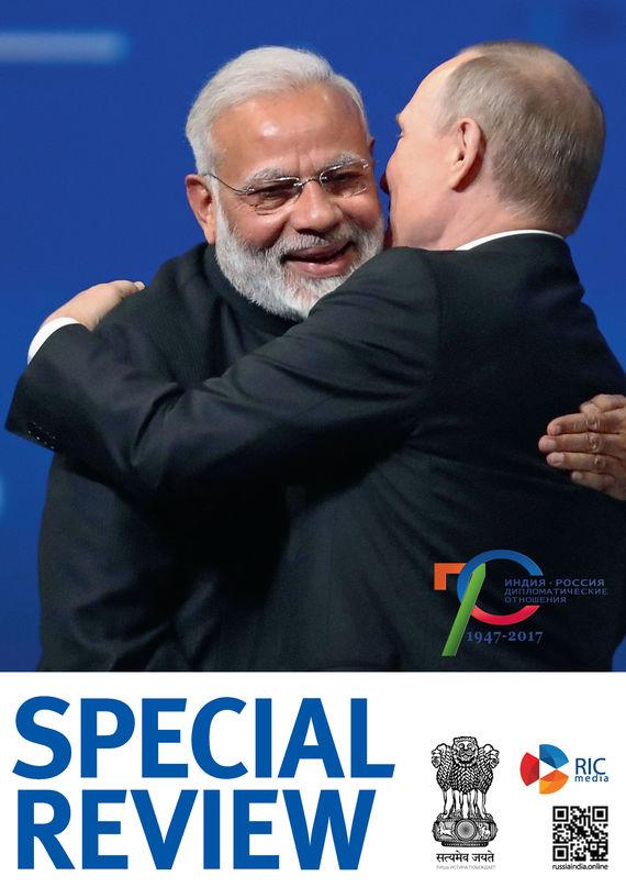 Special Review№ 08 / сентябрь 2017