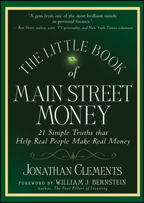 Jonathan  Clements The Little Book of Main Street Money. 21 Simple Truths that Help Real People Make Real Money patrick w jordan how to make brilliant stuff that people love and make big money out of it