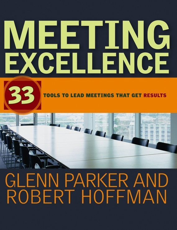 Robert  Hoffman Meeting Excellence. 33 Tools to Lead Meetings That Get Results michael tobin forget strategy get results radical management attitudes that will deliver outstanding success