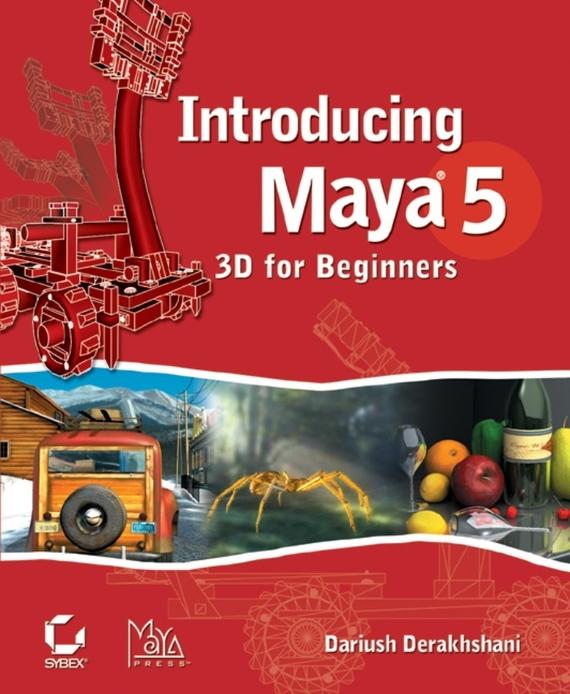 Dariush  Derakhshani Introducing Maya 5. 3D for Beginners andy beane 3d animation essentials