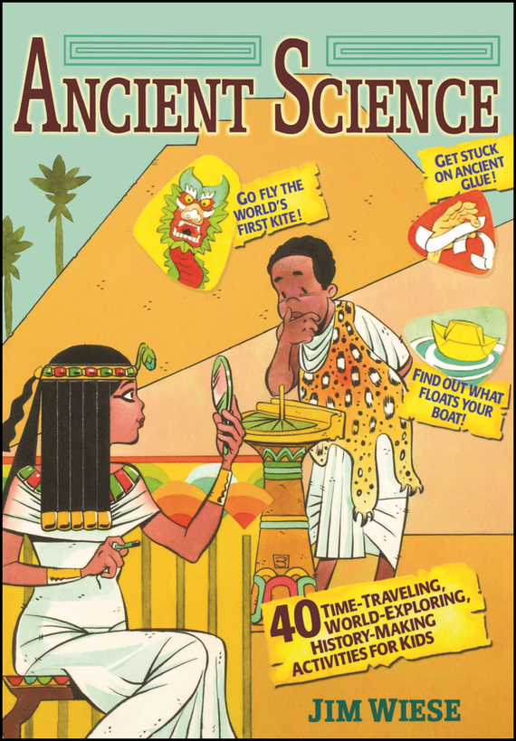 Jim Wiese Ancient Science. 40 Time-Traveling, World-Exploring, History-Making Activities for Kids цепочка на ногу ancient you v5896