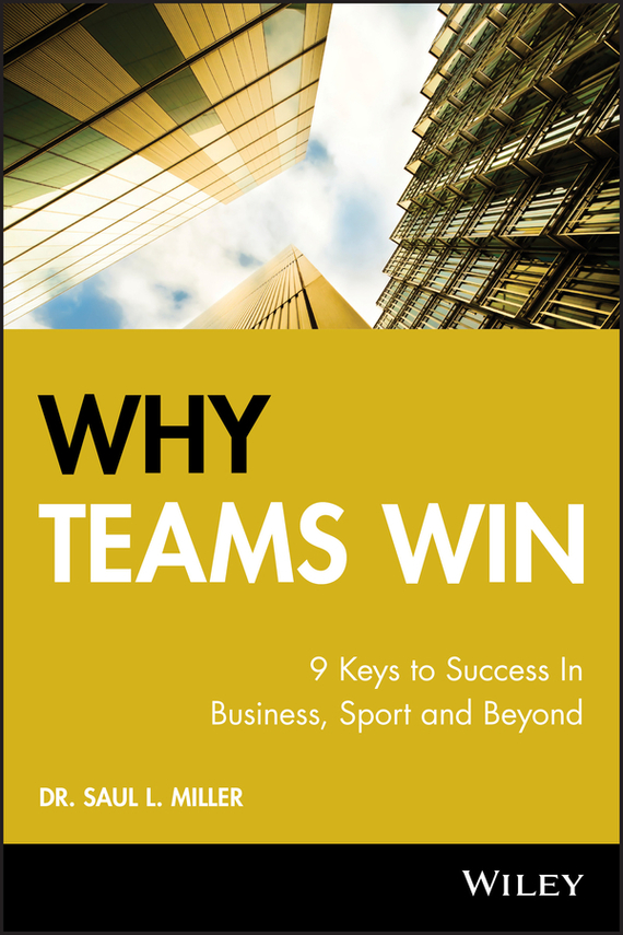 Saul Miller L. Why Teams Win. 9 Keys to Success In Business, Sport and Beyond ISBN: 9780470160725 стул dg home edwin бежевый