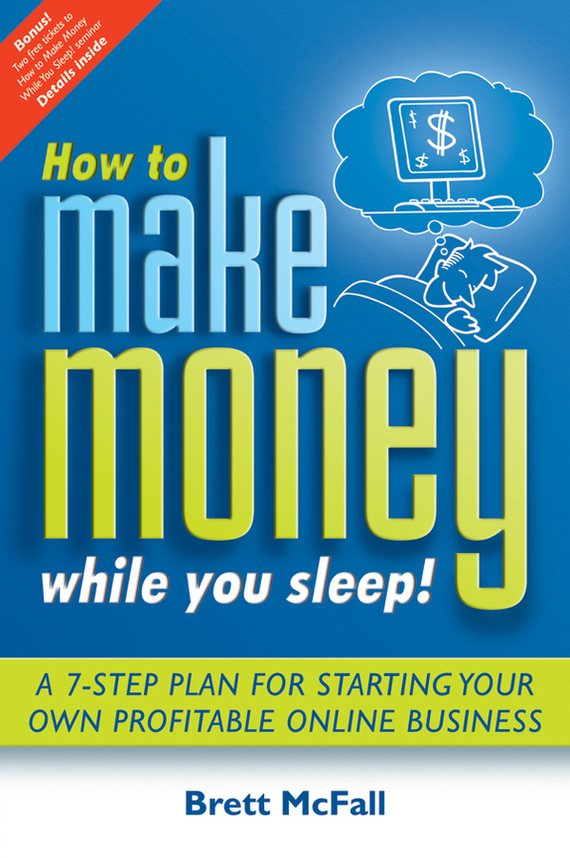 Brett  McFall How to Make Money While you Sleep!. A 7-Step Plan for Starting Your Own Profitable Online Business how to plan a wedding for a royal spy