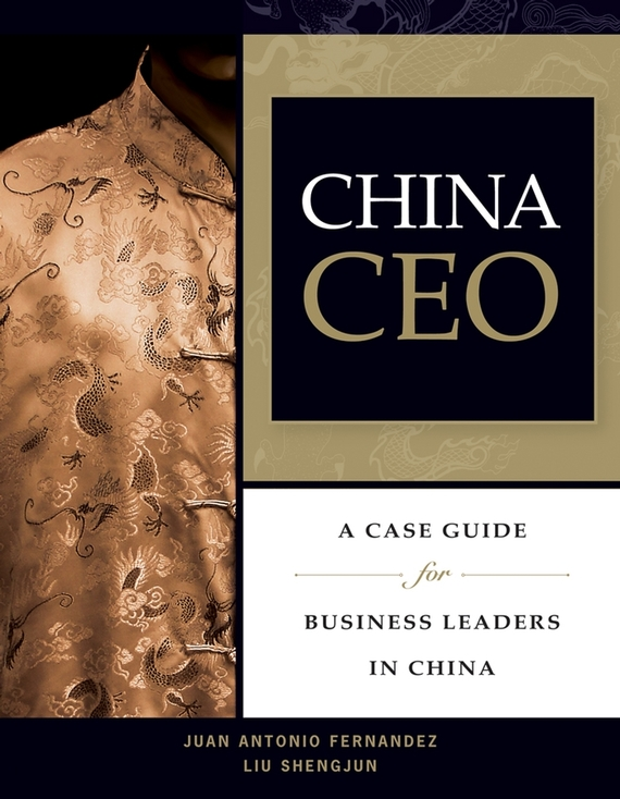 Liu Shengjun China CEO. A Case Guide for Business Leaders in China садовая химия front seed industry in china