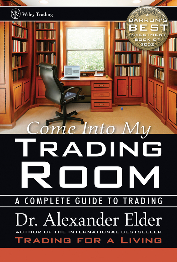 Alexander Elder Come Into My Trading Room. A Complete Guide to Trading, цена и фото