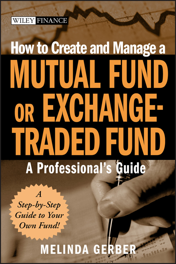 Melinda Gerber How to Create and Manage a Mutual Fund or Exchange-Traded Fund. A Professional's Guide alliluyeva s twenty letters to a friend a memoir