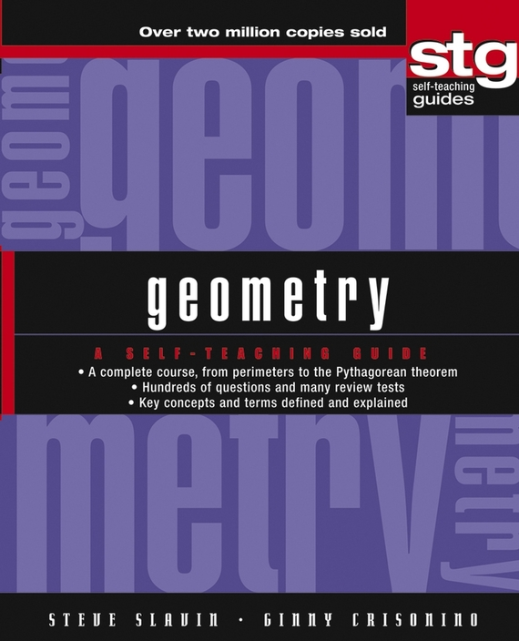 Steve Slavin Geometry. A Self-Teaching Guide цена