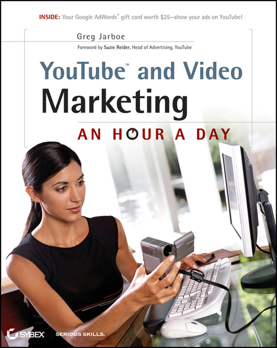 Greg  Jarboe YouTube and Video Marketing. An Hour a Day david booth display advertising an hour a day