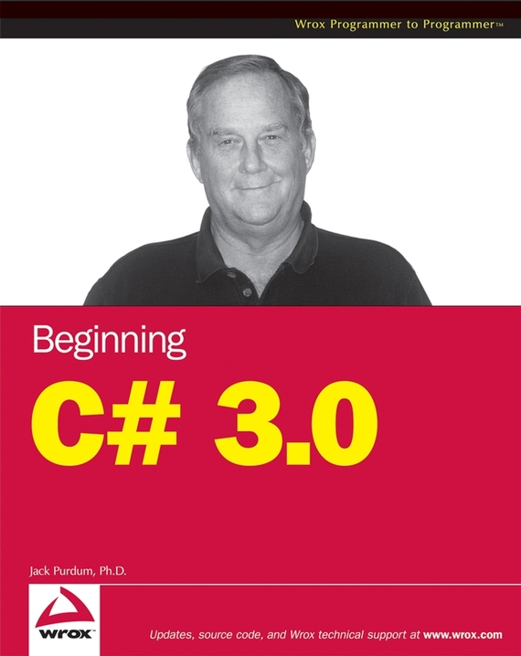 Jack Purdum Beginning C# 3.0. An Introduction to Object Oriented Programming