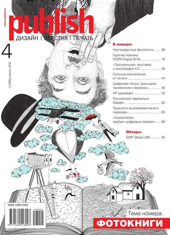 Редакция журнала PUBLISH (Паблиш) PUBLISH / Паблиш 04-2016 журнал publish журнал publish 06 2014