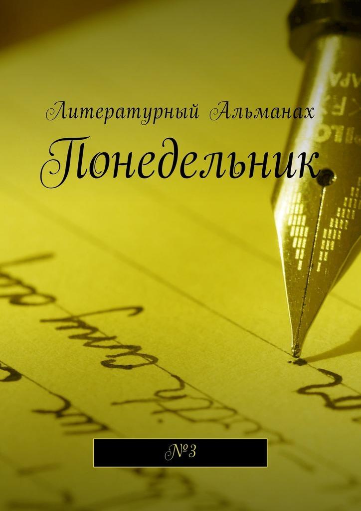 Наталья Терликова бесплатно