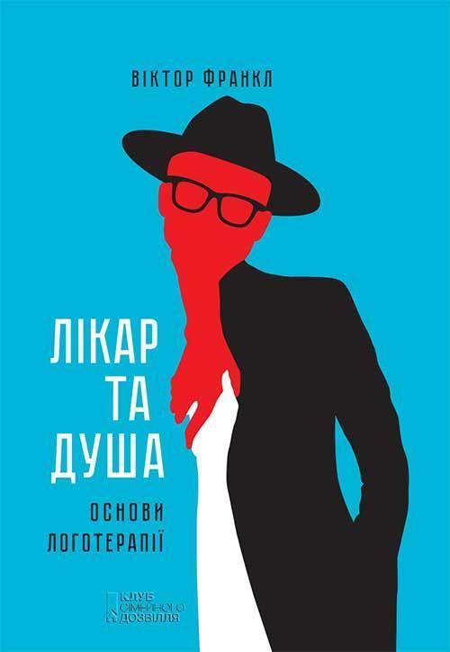 Достойное начало книги 34/07/44/34074447.bin.dir/34074447.cover.jpg обложка