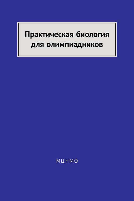 Достойное начало книги 34/07/58/34075889.bin.dir/34075889.cover.jpg обложка