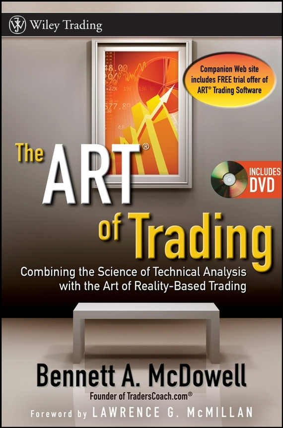 Bennett McDowell A. The ART of Trading. Combining the Science of Technical Analysis with the Art of Reality-Based Trading, цена и фото