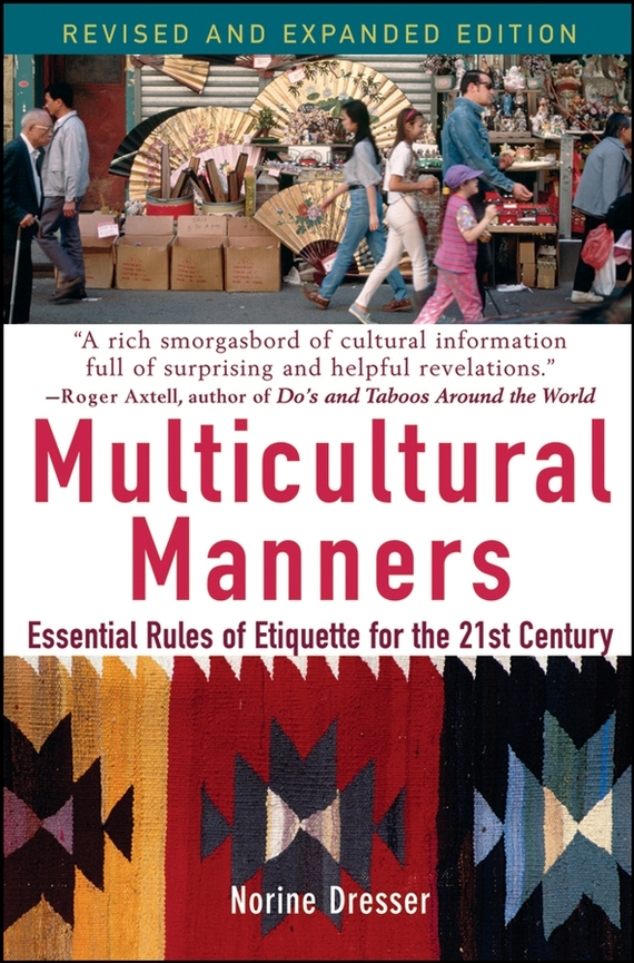 Norine Dresser Multicultural Manners. Essential Rules of Etiquette for the 21st Century набор органайзеров для хранения valiant lavande 32 х 32 х 10 см 2 шт