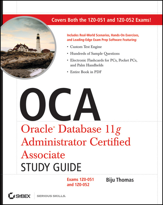 Biju Thomas OCA: Oracle Database 11g Administrator Certified Associate Study Guide. Exams1Z0-051 and 1Z0-052 dvd mpeg4 supra dvs 300x black