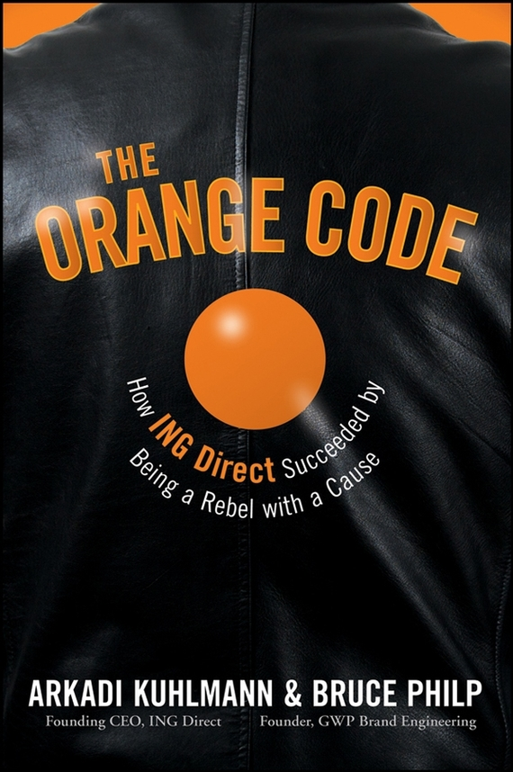 Bruce Philp The Orange Code. How ING Direct Succeeded by Being a Rebel with a Cause factory direct supply of stars hotel concealed embedded wall type cold and hot water shower function single copper body
