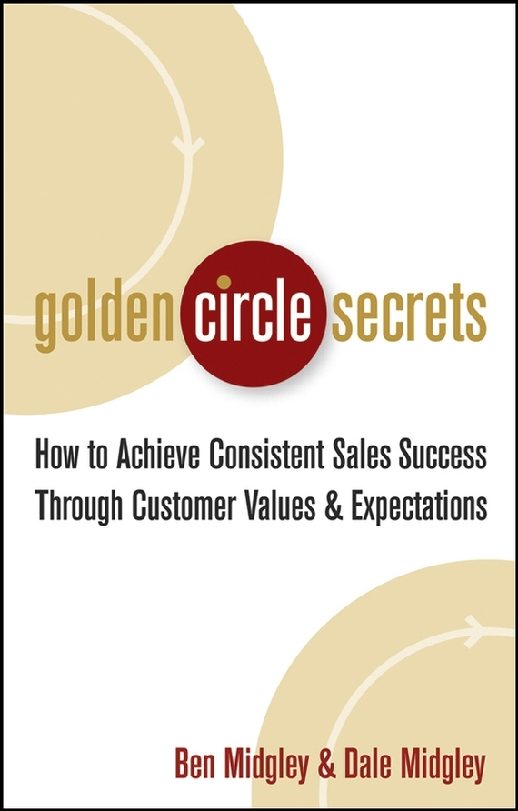 Dale Midgley Golden Circle Secrets. How to Achieve Consistent Sales Success Through Customer Values & Expectations ISBN: 9780471724940 кольца sjw rt003