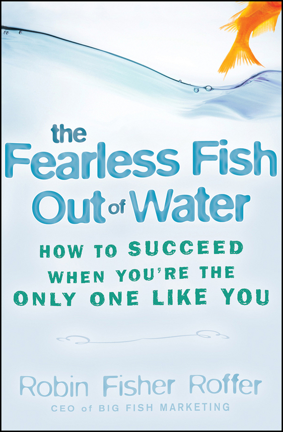 Robin Roffer Fisher The Fearless Fish Out of Water. How to Succeed When You're the Only One Like You pair of trendy water drop hollow out earrings for women