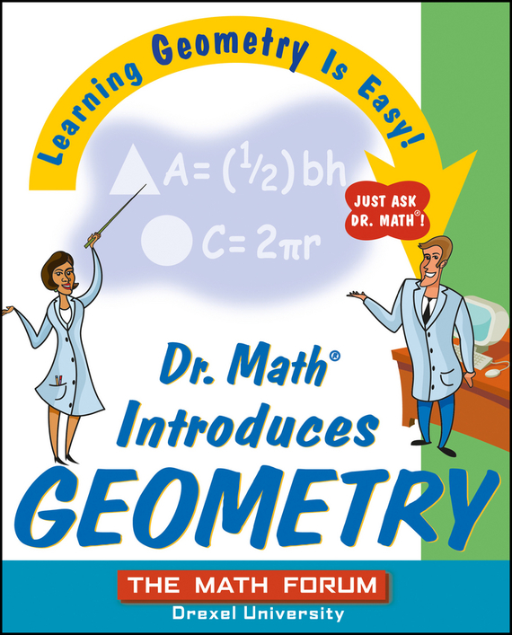 цены The Forum Math Dr. Math Introduces Geometry. Learning Geometry is Easy! Just ask Dr. Math!